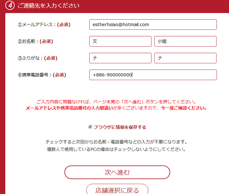 俺の焼肉 銀座9丁目 新橋 ヒトサラ33