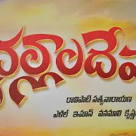 Ballala Deva Movie Press Meet