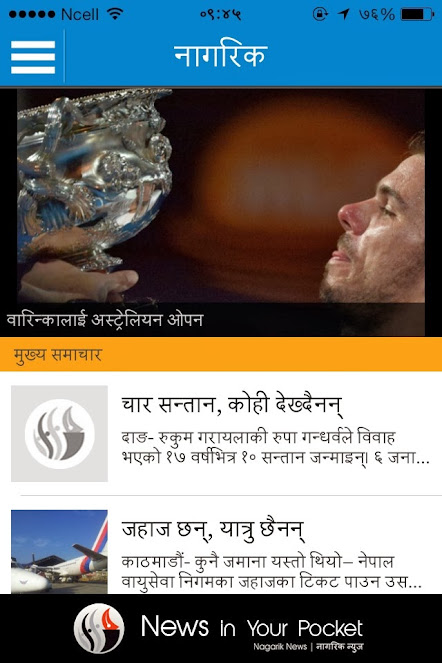 Nagarik News App's Home page in iPhone
