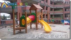 桃園市雙龍國小_兒童遊樂器材施工組裝