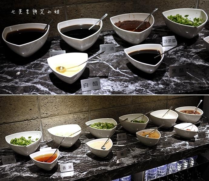 7 辛殿麻辣火鍋