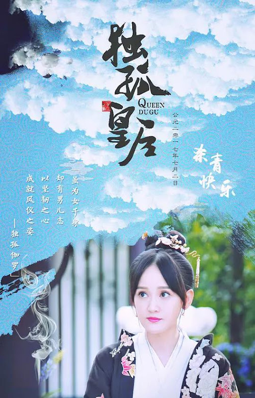 Queen Dugu China Drama