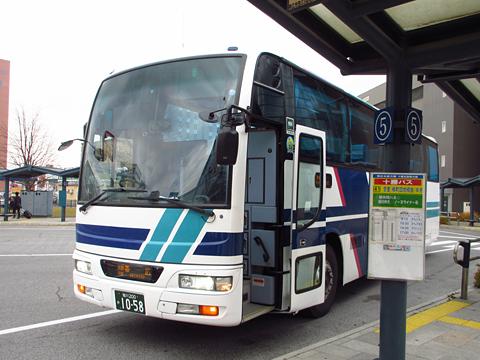 道北バス「ノースライナー」狩勝峠経由便 1058 帯広駅前到着 その2