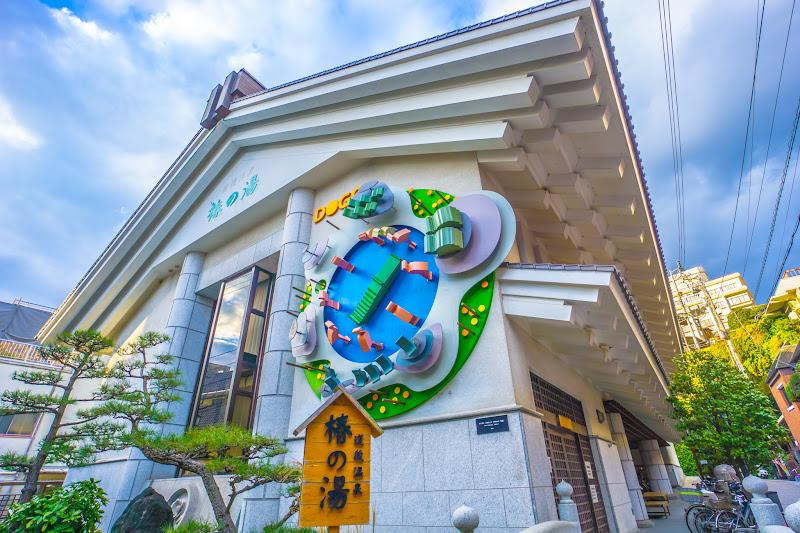Dogo Hot spring Tsubaki no Yu