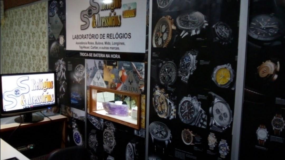 240019b514d SOS Relógios   Acessórios Ltda - Relojoaria em Rio de Janeiro