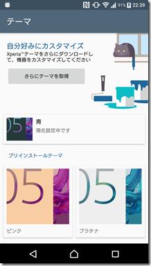 device-2016-11-07-223944