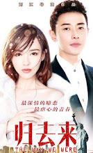 The Way We Were China Drama