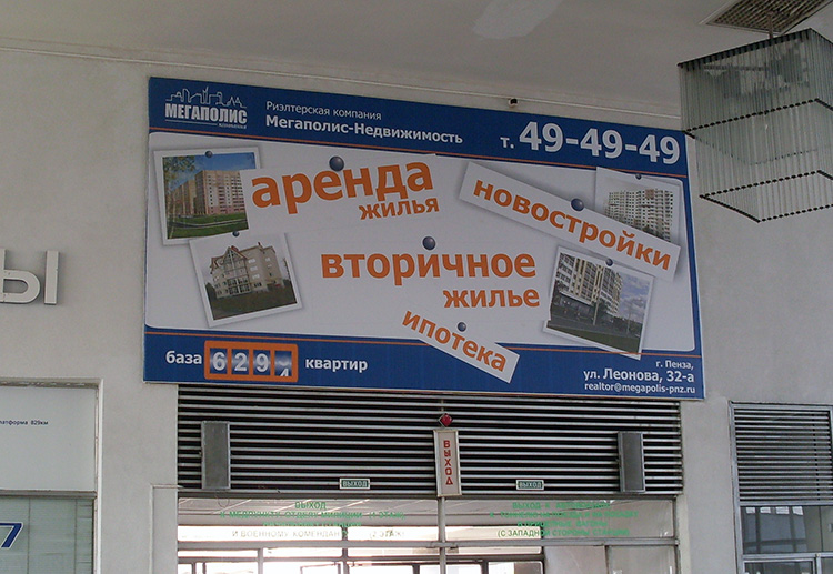 zhd-advertising (4).jpg