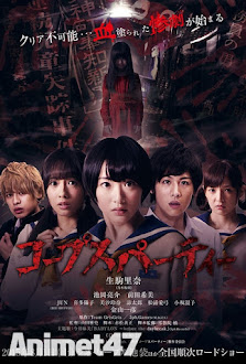 Bữa tiệc Tử Thi -Corpse Party Live Action -  2015 Poster