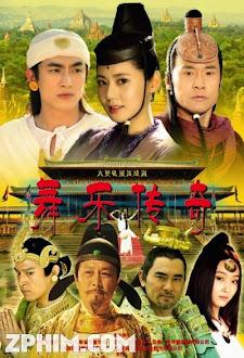 Vũ Lạc Truyền Kỳ - Mộc Phủ Phong Vân 2 (2013) Poster