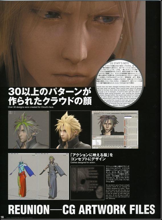 Final Fantasy VII Advent Children -Reunion Files-_854343-0018
