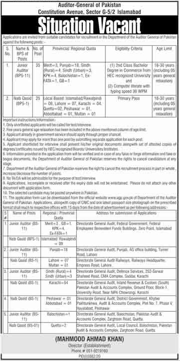 The Auditor General of Pakistan is one of the fundamental pieces of the Ministry of Finance. Auditor General of Pakistan Jobs 2021 The Auditor General's association is a great organization in the country for guaranteeing public responsibility and monetary straightforwardness in legislative activities. Junior Auditor occupations are reported in Auditor General of Pakistan AGP for numerous vacancies.