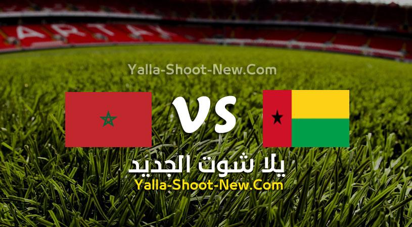 مباراة المغرب وغينيا بيساو