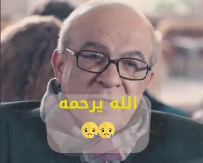 وفاة الفنان المصري هادى الجيار