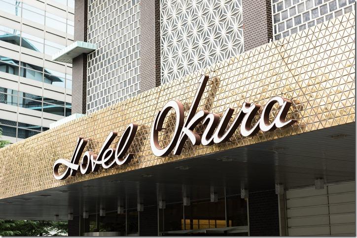 OKURA 7 high