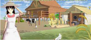 ID Rumah Gubuk Di Sakura School Simulator Dapatkan Disini