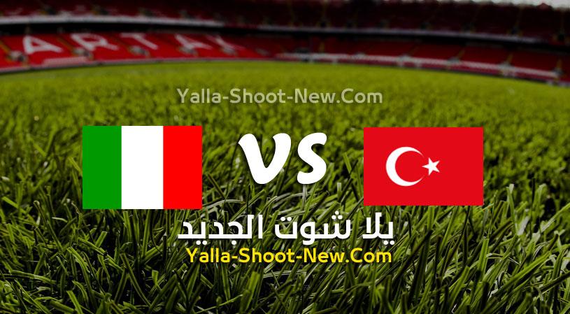 مباراة ايطاليا وتركيا