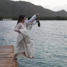 Esküvői fotós Merlin Guell (merlinguell). Készítés ideje: 12.04.2019