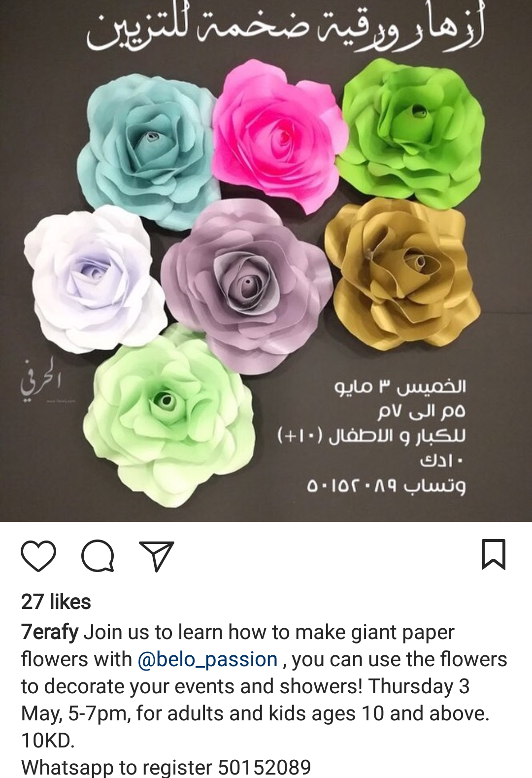 Ladies Who Do Lunch In Kuwait Giant Decorative Paper Flower Workshop