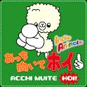 Cute Alpaca 1-2-3! (Trial) icon