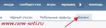 Вконтакте специальные предложения