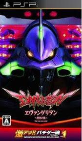 freeGekiatsu Pachi Game Tamashi Vol 1 CR Evangelion Shinjitsu no Tsubasa