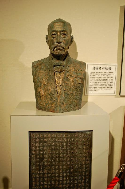 2014 Japan - Dag 10 - jordi-DSC_0823.JPG