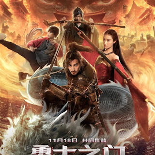 Movie - Warrior's Gate (2016)