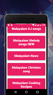 Malayalam Video Song (NEW + HD)- screenshot thumbnail
