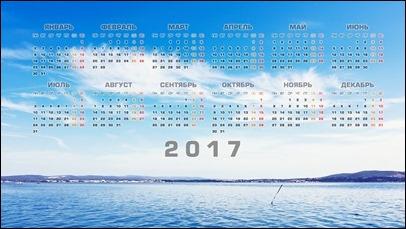 обои календарь на 2017 год
