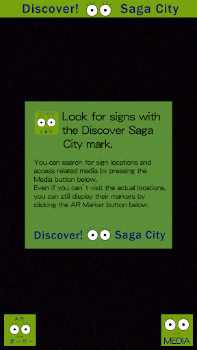 Discover Saga City