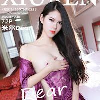 [XiuRen] 2014.11.07 No.235 米尔Dear cover.jpg