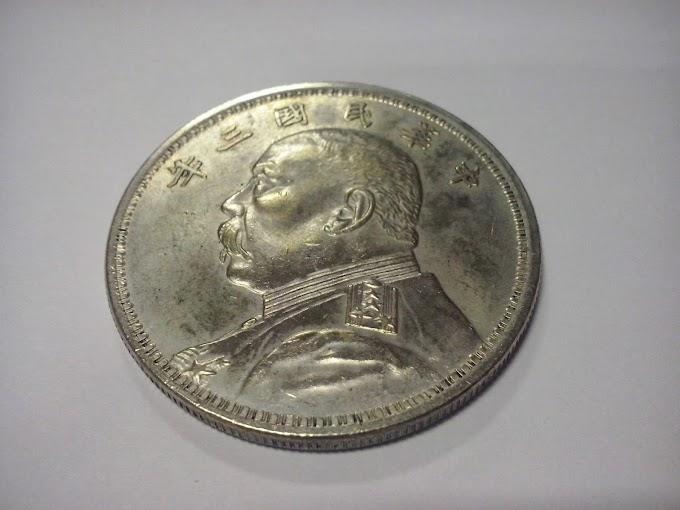 """""""FAT MAN"""" CHINA 1914 - Yuan Shikai"""