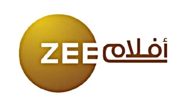 تردد قناة زي افلام  Zee Movies  Zee Aflam