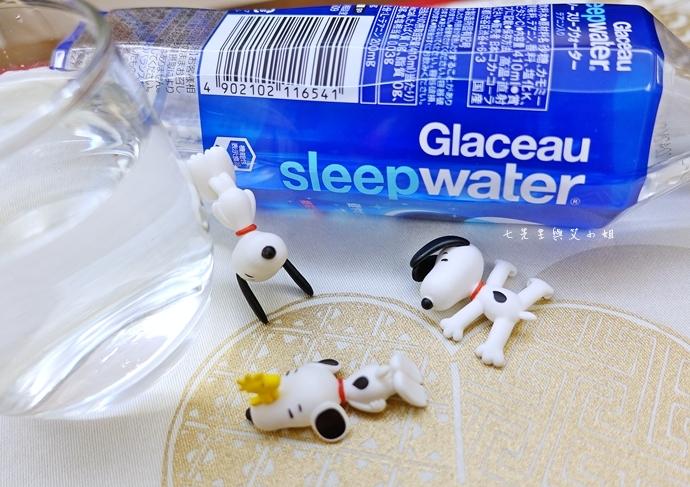 11 九州戰利品 可口可樂睡眠水 睡覺水 Glaceau Sleep Water