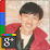 Ian huang's profile photo