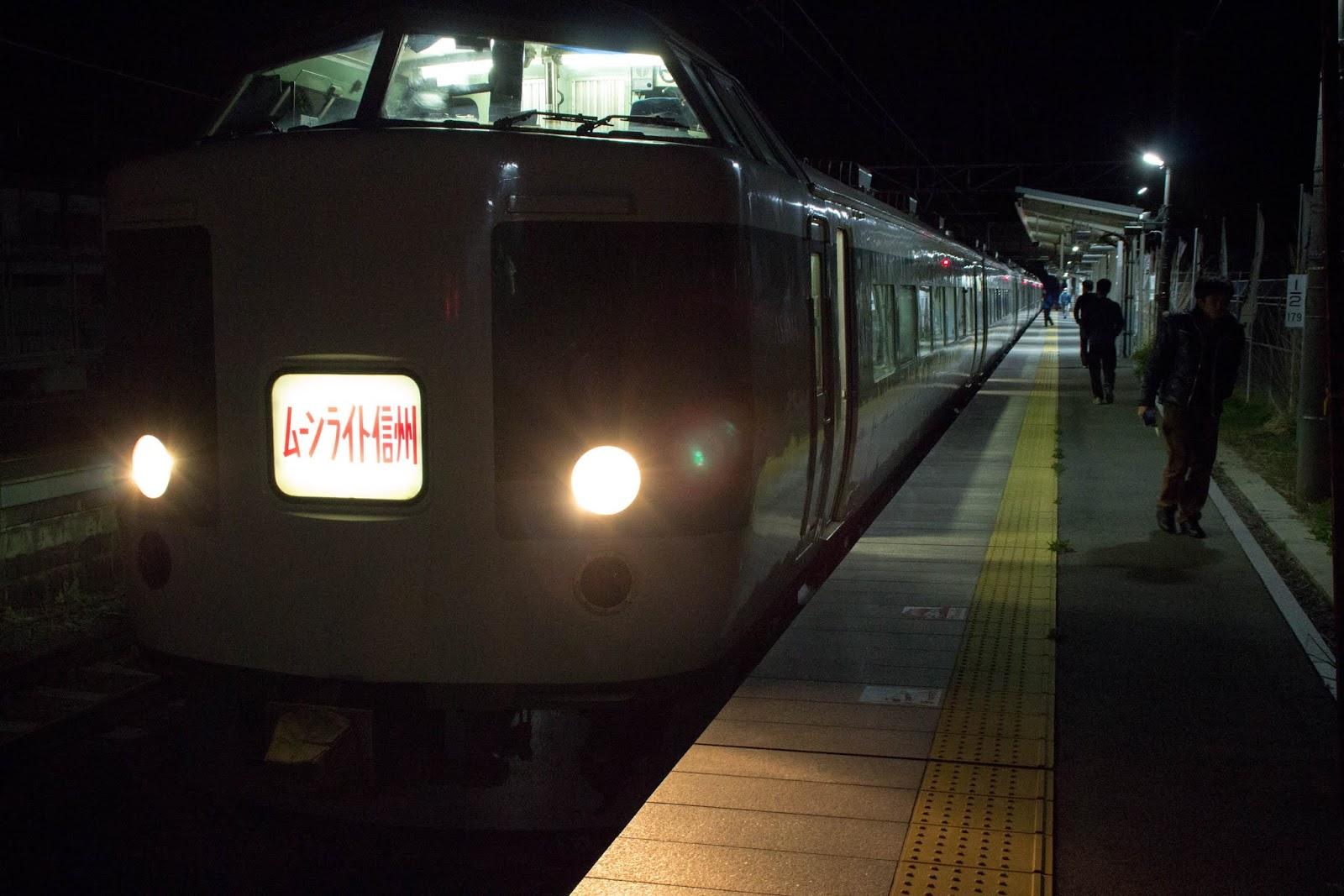 3:30 富士見駅で前面を撮影
