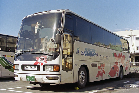 名古屋鉄道「西海路号」 3118