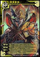 God Sima Yi 2