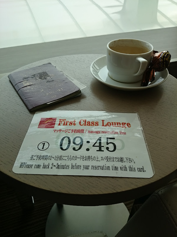 JL%252520F%252520HND LHR 28 - REVIEW - JAL First Class Lounge, Tokyo Haneda Airport