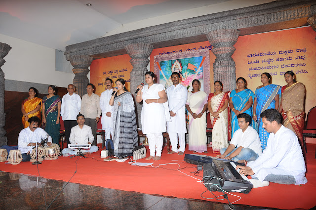 Bharatmata Pujan - DSC_2837.JPG