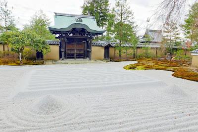 Kodaji Temple in Kyoto is famous for it's Rock Garden