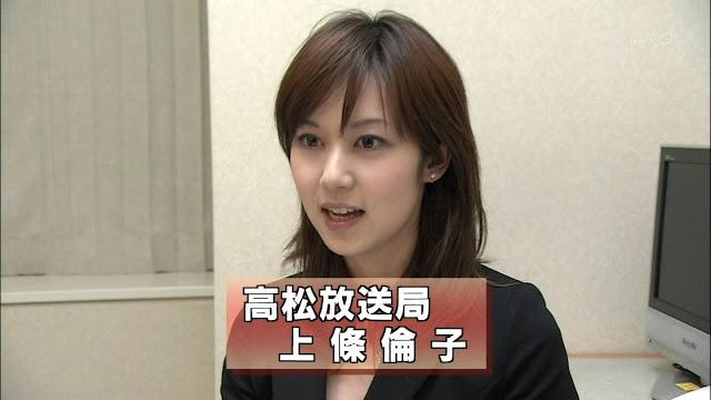 【おはよう日本/ダーウィンが来た!】和久田麻由子 Part47【無乳神/新婚】 YouTube動画>11本 ->画像>252枚