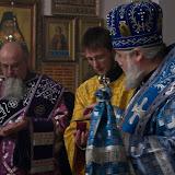 Визит Епископа Гавриила