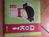 aoki libro giapponese per bambini
