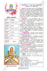 Kumudam Jothidam Raasi Palan - 18-5-2016 to 24-5-2016