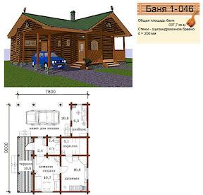 Проект бани 1 - 046