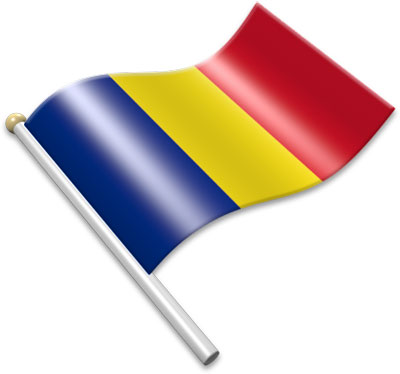 The Romanian flag on a flagpole clipart image