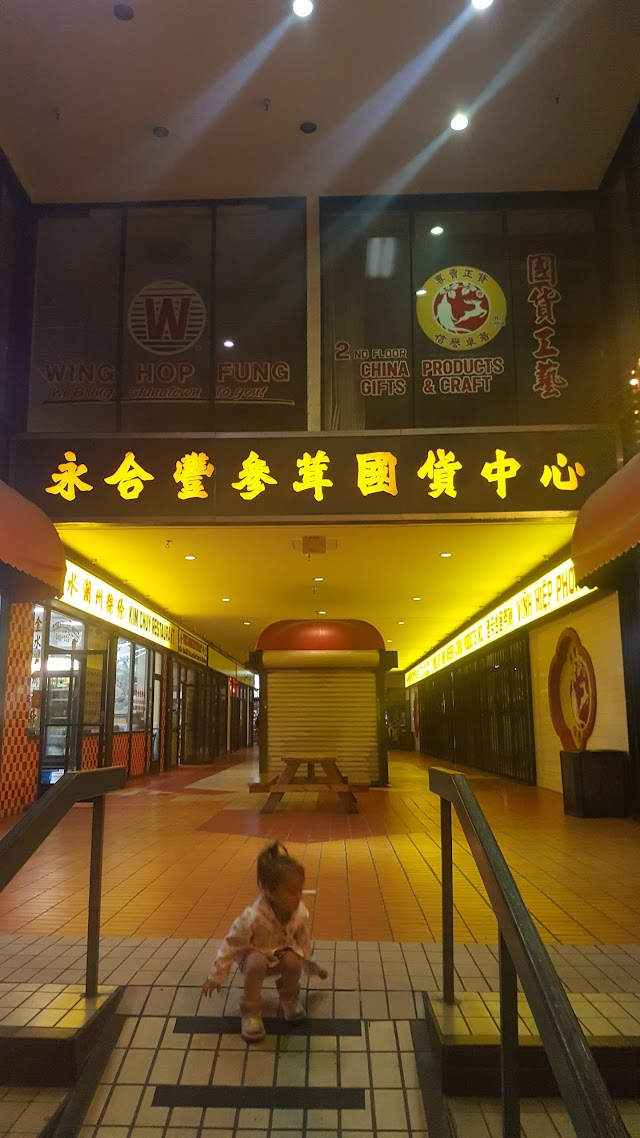 Thien Huong Restaurant