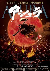 Đứa Bé Quỷ - Asura poster